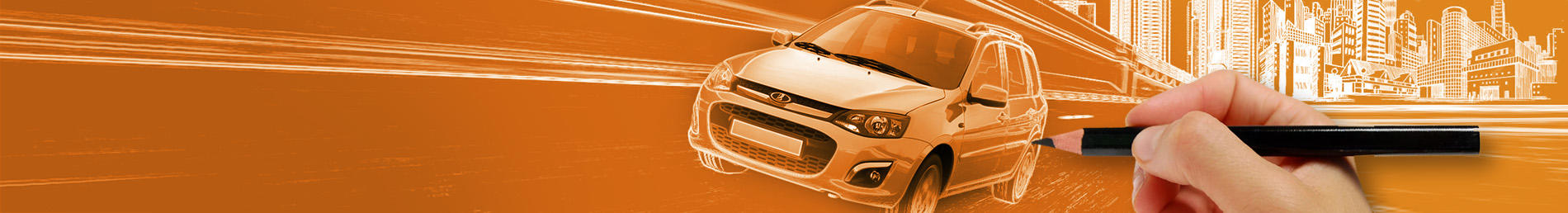 Engineering  services  for  automotive  industry